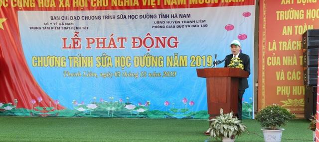130.000 trẻ em mầm non và tiểu học Hà Nam thụ hưởng chương trình sữa học đường - 2