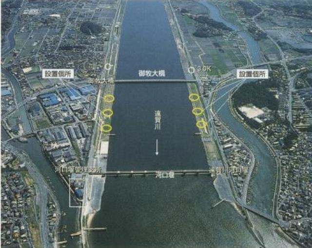 Công nghệ làm sạch sông Tô Lịch từng được áp dụng tại Nhật Bản như thế nào? - 1