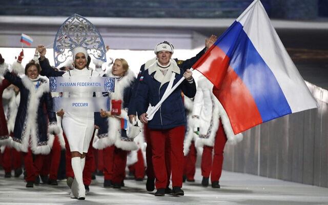 Thể thao Nga nhận án cấm thi đấu quốc tế 4 năm - 1