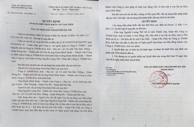 """Vụ tranh chấp rúng động ở Hà Nội: Căn cứ nào để Sở Tài nguyên cấp sổ đỏ cho """"đất vàng""""? - 2"""