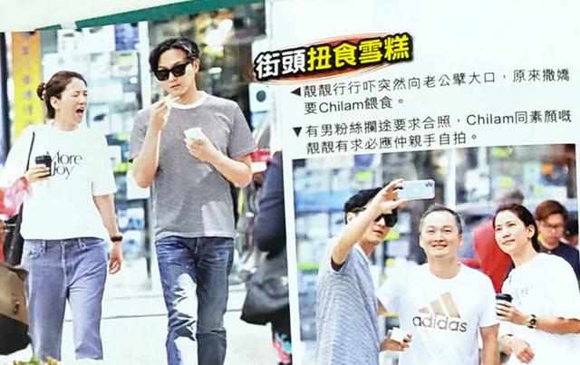 Con trai 13 tuổi của Viên Vịnh Nghi - Trương Trí Lâm dính tin đồn hò hẹn - 6