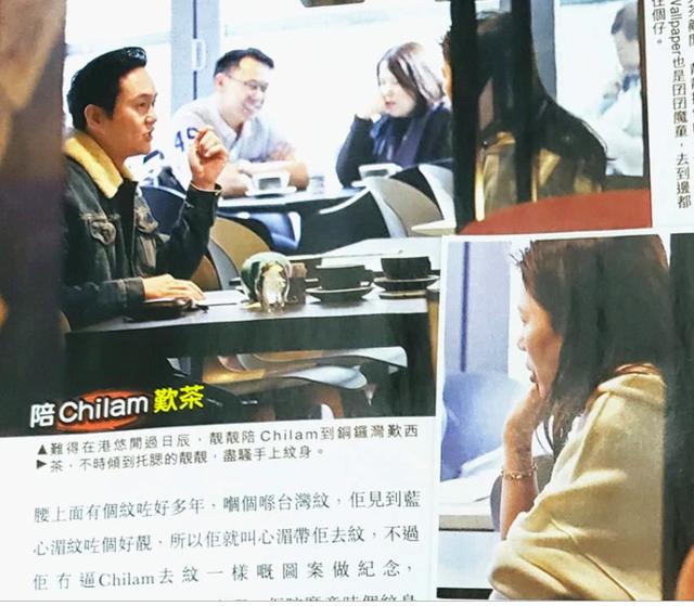 Con trai 13 tuổi của Viên Vịnh Nghi - Trương Trí Lâm dính tin đồn hò hẹn - 5