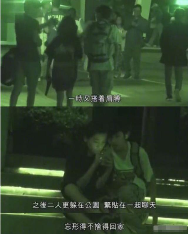 Con trai 13 tuổi của Viên Vịnh Nghi - Trương Trí Lâm dính tin đồn hò hẹn - 3