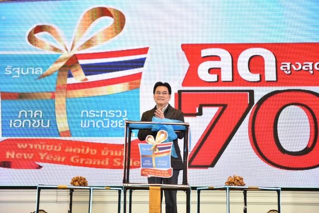 """Thái Lan bắt đầu tháng """"đại hạ giá"""", hàng hóa giảm tới 70% - 1"""