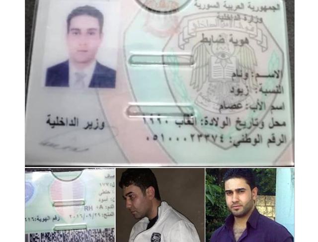 Hai người thân của Tổng thống Syria bị sát hại - 2