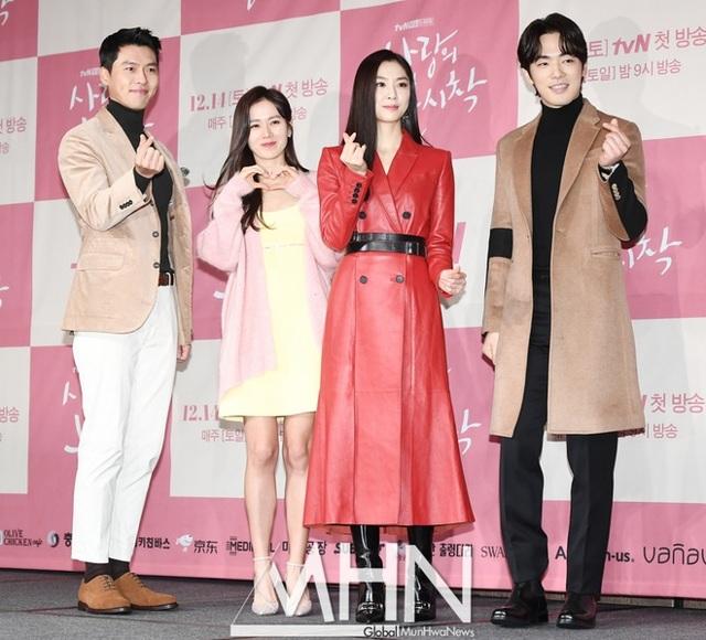 Quá đẹp đôi, fan liên tục kêu gọi Son Ye Jin và Hyun Bin thành cặp! - 8