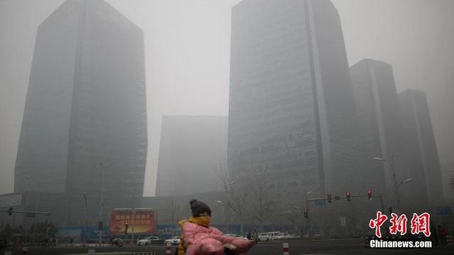 Bắc Kinh vật lộn thoát mác thủ đô ô nhiễm toàn cầu - 1