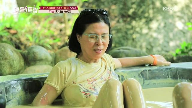 Truyền hình Hàn Quốc phát sóng khu du lịch được khách quốc tế lựa chọn nhiều nhất tại Đà Nẵng - 5