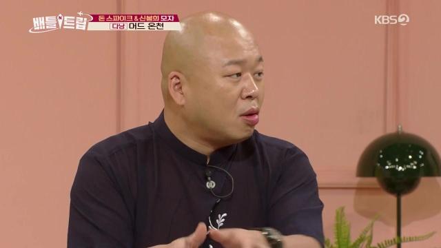 Truyền hình Hàn Quốc phát sóng khu du lịch được khách quốc tế lựa chọn nhiều nhất tại Đà Nẵng - 6