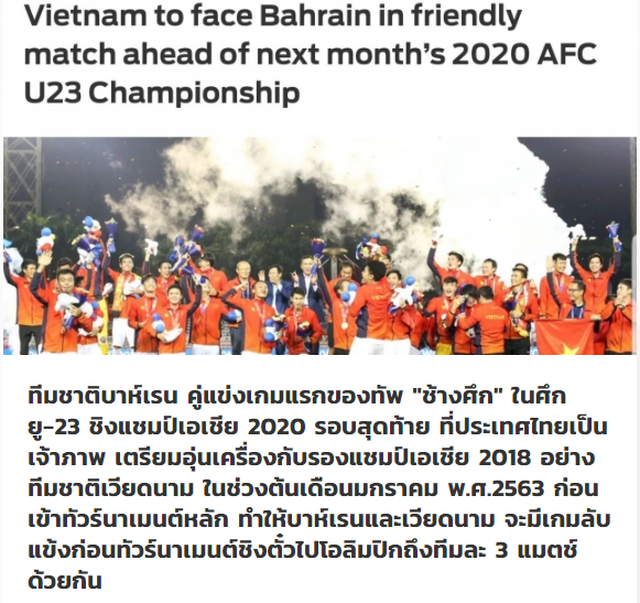 Báo Thái Lan ngầm cảm ơn U23 Việt Nam trước giải U23 châu Á - 1