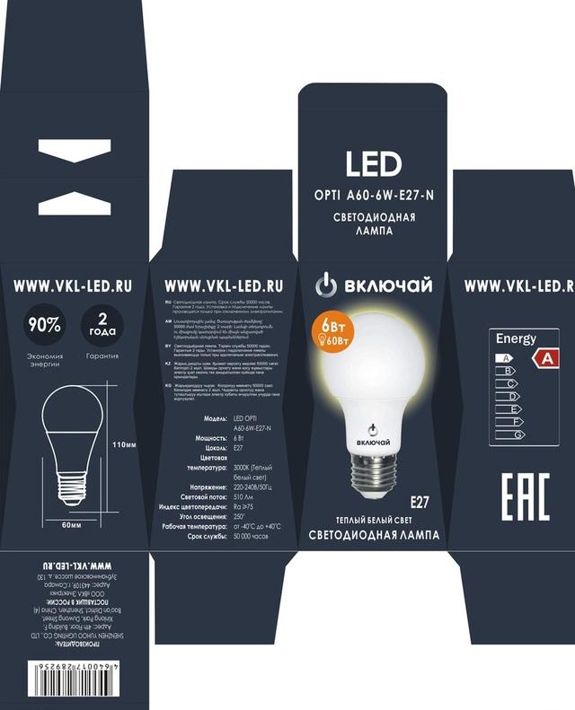 Mẹo 5 giây giúp bạn nhận biết bóng đèn LED giả, kém chất lượng - 2