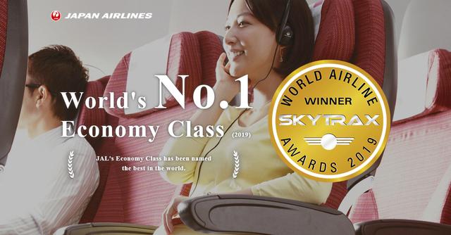 Tận hưởng dịch vụ bay đẳng cấp cùng hãng hàng không 5* Japan Airlines - 4