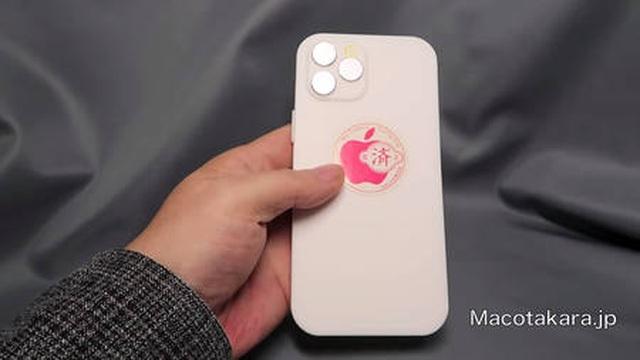 Lộ ảnh iPhone 12 với thiết kế phẳng tựa iPhone 5s - Ảnh minh hoạ 3