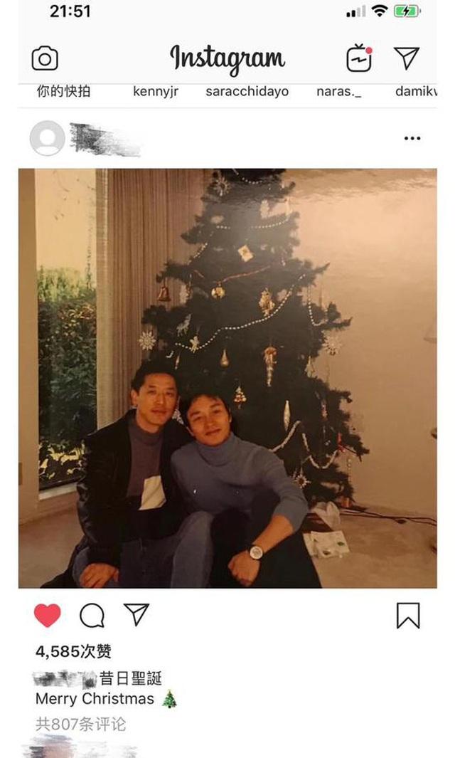 Đường Hạc Đức thương nhớ người tình đồng tính Trương Quốc Vinh mỗi dịp Giáng sinh - 1