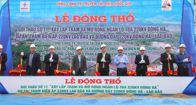 Khởi công, lắp đặt trạm biến áp 220 kV tại Quảng Trị - 1