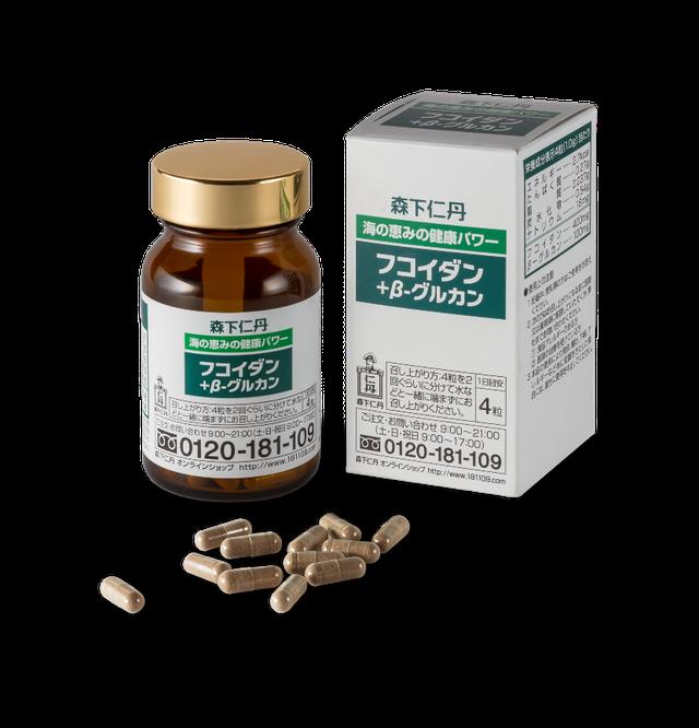 Fucoidan thắp lửa hy vọng cho bệnh nhân ung thư từ Nhật Bản - 3
