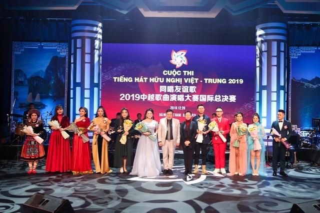 Ngọc Hà, Tào Dương đoạt giải Nhất cuộc thi Tiếng hát hữu nghị Việt - Trung 2019 - 7