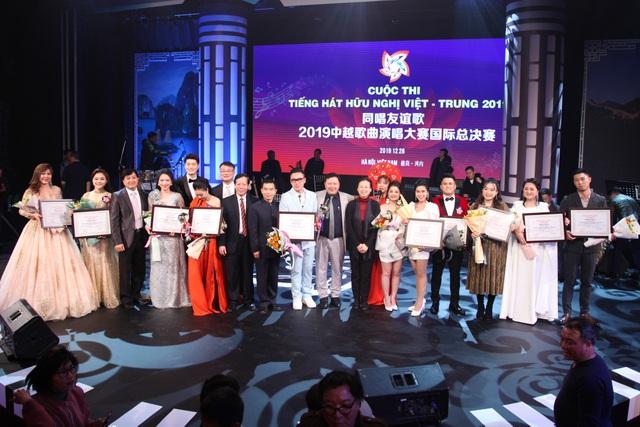 Ngọc Hà, Tào Dương đoạt giải Nhất cuộc thi Tiếng hát hữu nghị Việt - Trung 2019 - 8