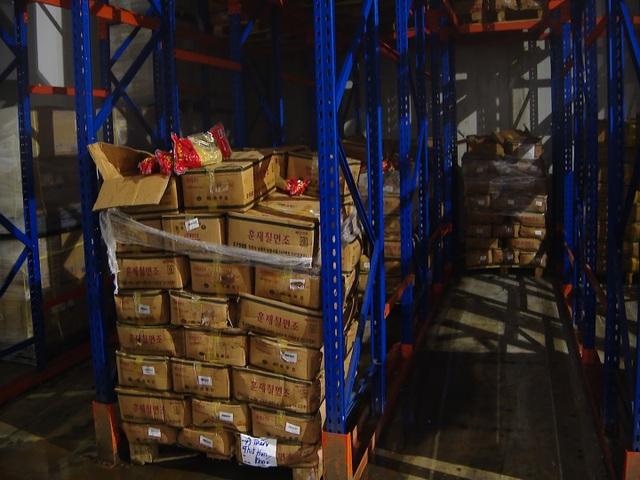 10 tấn đùi gà Hàn Quốc đã hết hạn sử dụng gần 1 năm bị phát hiện, thu giữ - 3