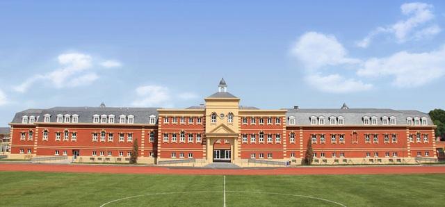 Trung Quốc: Trường quốc tế sẽ phải quay số để tuyển học sinh - 1