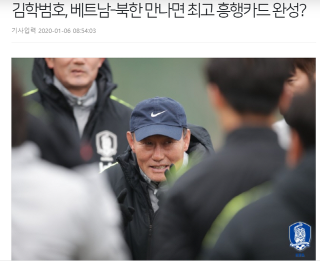 Báo Hàn Quốc muốn đội nhà gặp U23 Việt Nam ở tứ kết - 1