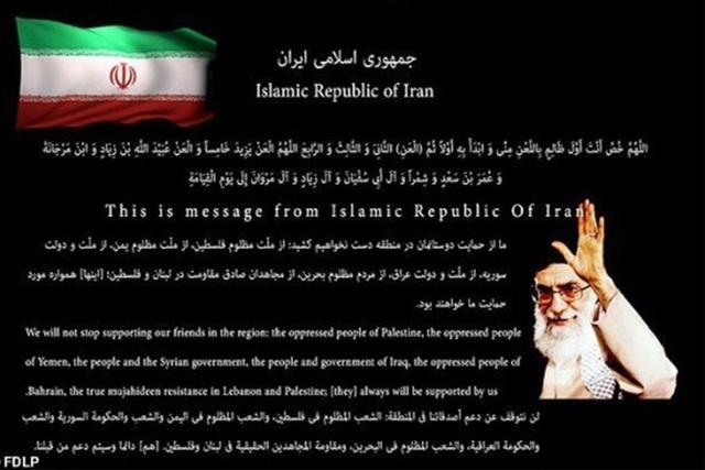 Website của chính phủ Mỹ bị tấn công bởi nhóm tự xưng là tin tặc Iran - 1
