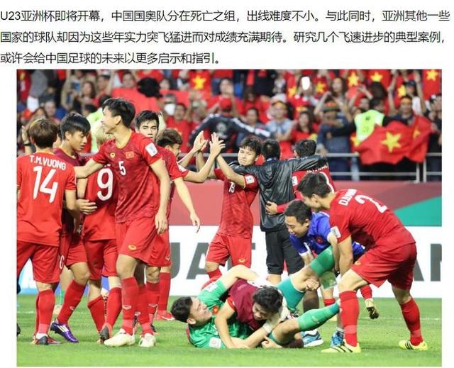 Báo Trung Quốc bày tỏ sự ngưỡng mộ với bóng đá Việt Nam - 1