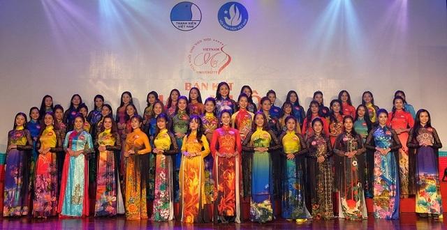 Nữ sinh miền Trung – Tây Nguyên đọ sắc, đọ tài tại Bán kết Hoa khôi Sinh viên VN - 11