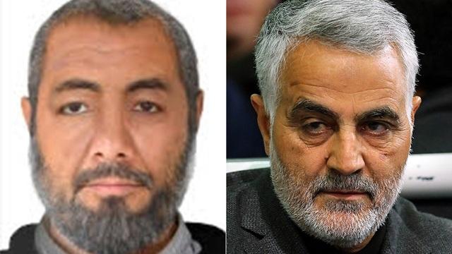 Mỹ ám sát hụt tướng cấp cao Iran  - 1