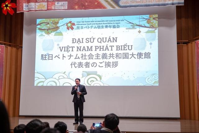 """""""Đại tiệc Tết xa nhà"""" và tìm kiếm Hoa khôi tài sắc của du học sinh Việt tại Nhật - 2"""