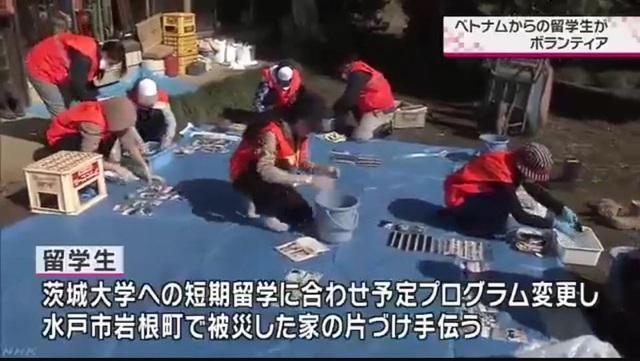 Nghĩa cử đẹp của du học sinh Việt lên truyền hình Nhật Bản năm 2019 - 1
