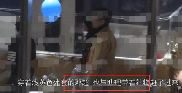 Huỳnh Hiểu Minh và Angelababy lần đầu xuất hiện bên nhau sau tin đồn ly hôn - 5