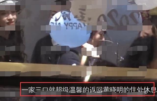 Huỳnh Hiểu Minh và Angelababy lần đầu xuất hiện bên nhau sau tin đồn ly hôn - 3