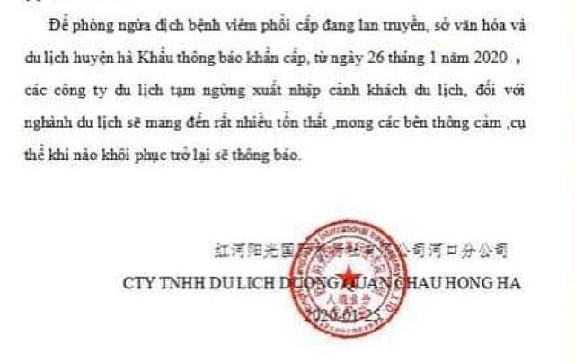 Tạm dừng xuất nhập cảnh khách du lịch qua cửa khẩu Hà Khẩu - Trung Quốc - 2