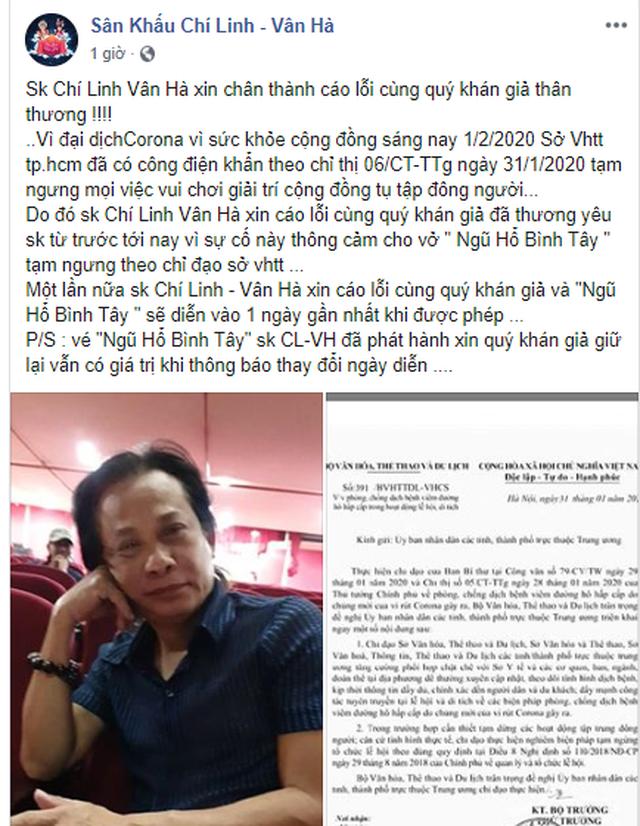 NSND Hồng Vân đóng cửa sân khấu, Bích Phương hủy lịch bán vé concert vì dịch cúm corona - 1