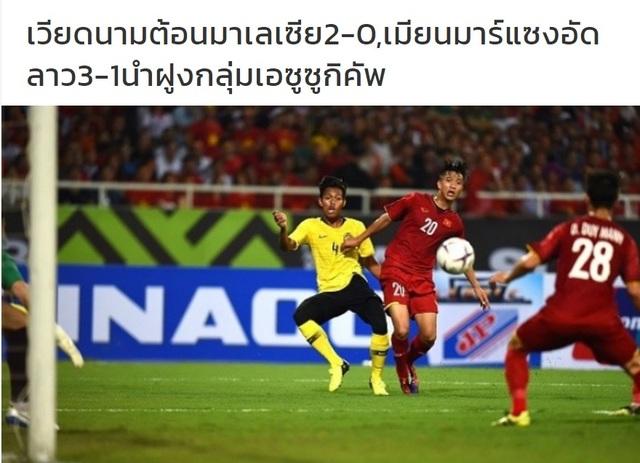 """Báo Thái Lan: """"Đội tuyển Việt Nam sẽ gặp khó trước Malaysia"""" - 1"""