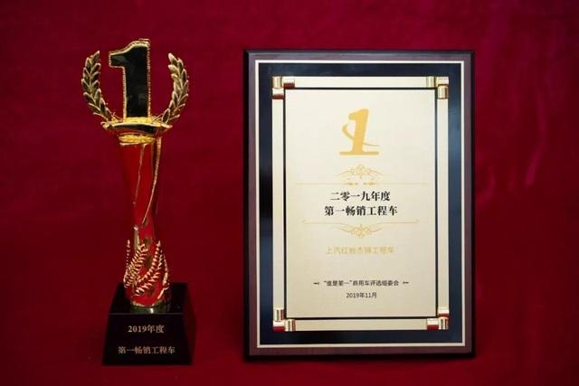 IVECO-Hongyan được bình chọn là Xe tải ben số 1 Trung Quốc - 1