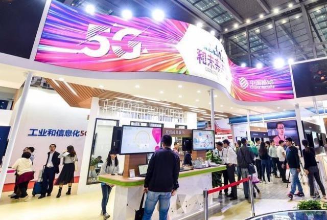 Trung Quốc bắt đầu nghiên cứu mạng 6G, tốc độ gấp 8000 lần so với 5G - 1