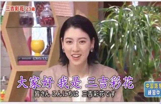 Con gái tắm chung với bố: Chuyện lạ ở Nhật Bản - 1