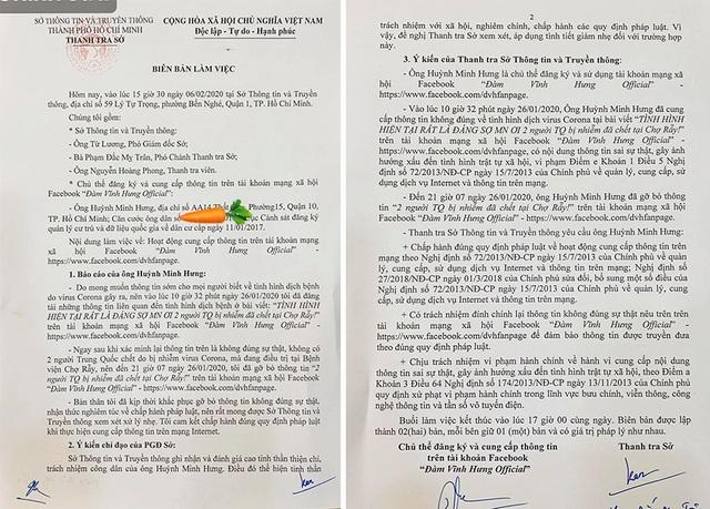 Phát ngôn chưa chính xác về dịch corona, Đàm Vĩnh Hưng bị nộp phạt - 1