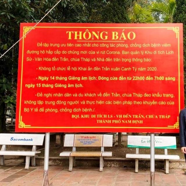 Đền Trần đóng cửa đền hết đêm 14 tháng Giêng - 1
