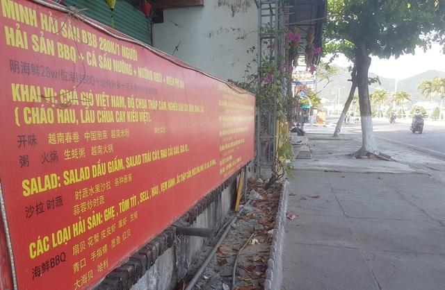 Nha Trang: Hàng loạt nhà hàng hải sản đóng cửa vì vắng khách  - 9