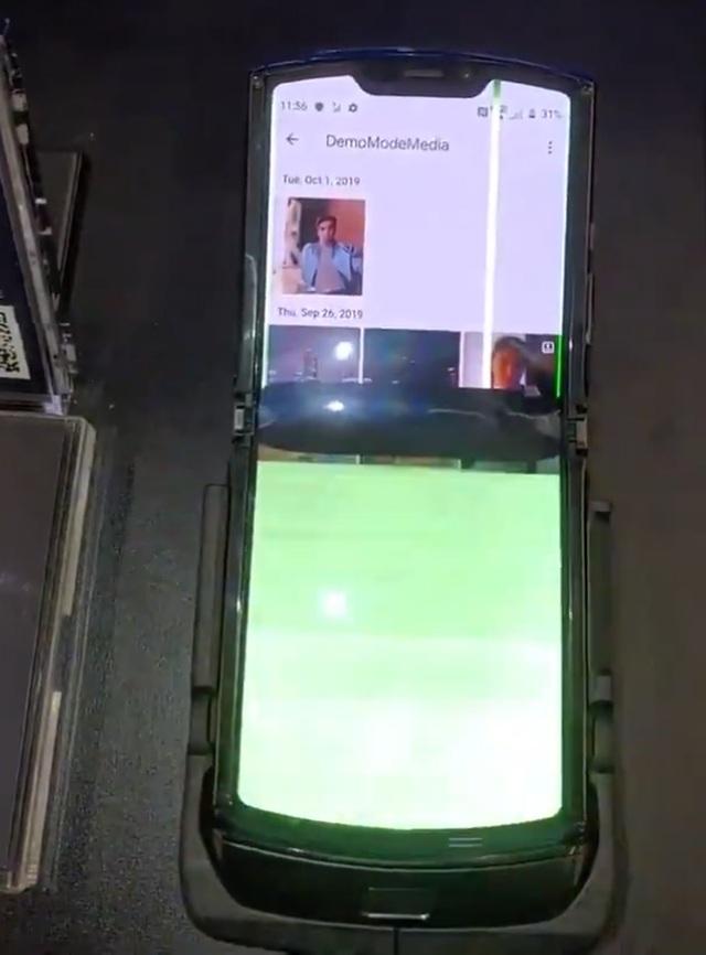 Moto RAZR dính lỗi màn hình hàng loạt sau chỉ 1 ngày mở bán - 4