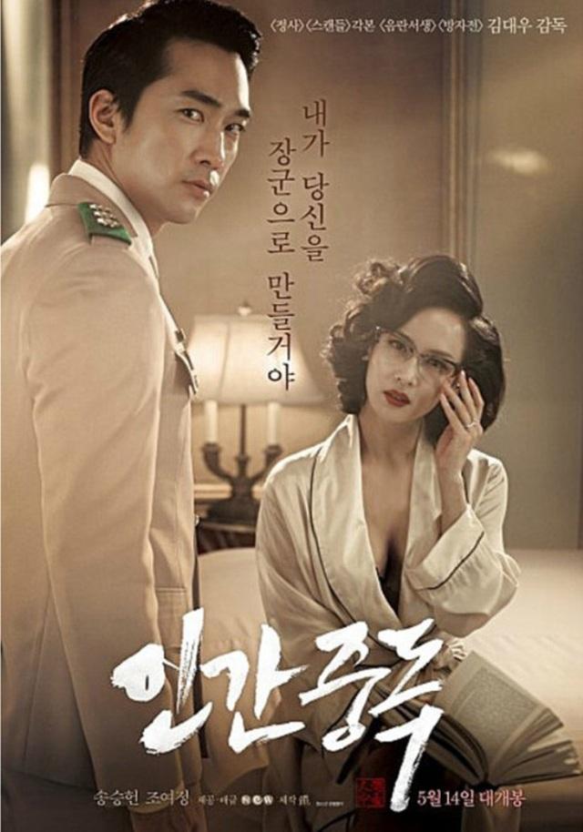 """Cho Yeo Jeong: Từ """"nữ hoàng cảnh nóng"""" tới nữ chính """"Ký sinh trùng"""" - 8"""