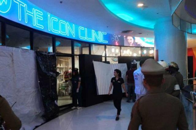 Nổ súng giữa trung tâm thương mại ở Bangkok - 1