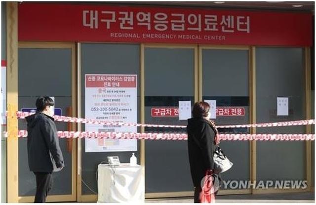 Số ca nhiễm virus corona tại Hàn Quốc tăng đột biến lên 46 - 1