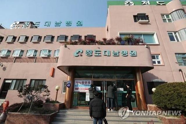 """Bệnh viện trở thành """"ổ dịch"""" corona tại Hàn Quốc - 1"""