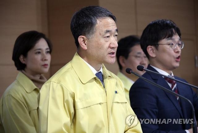 """Bệnh viện trở thành """"ổ dịch"""" corona tại Hàn Quốc - 2"""
