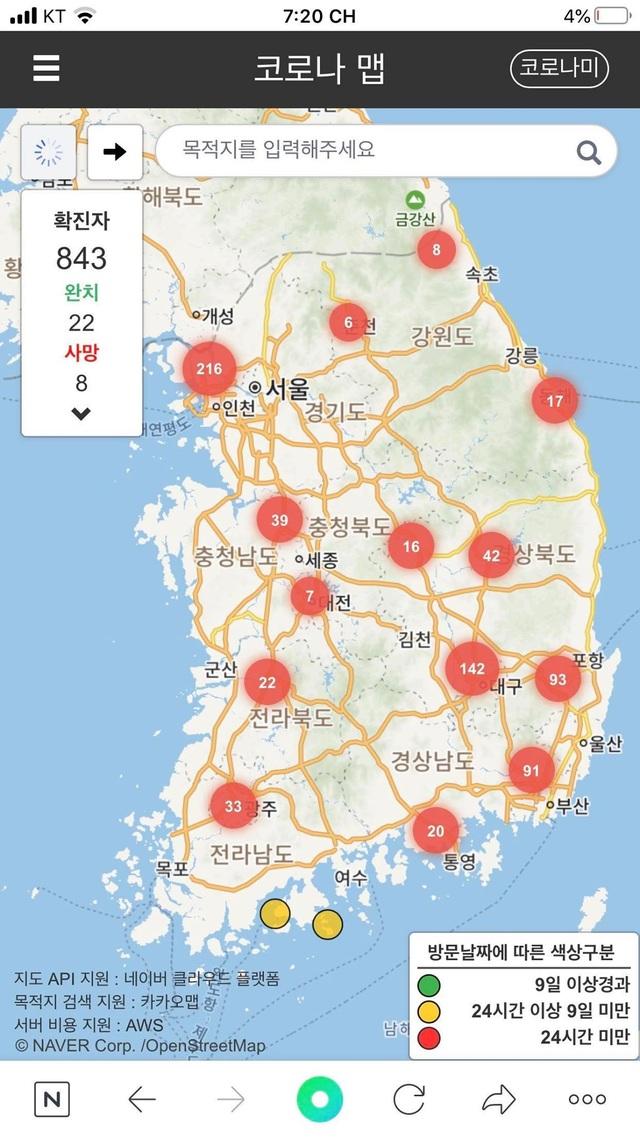 Du học sinh Việt tại Hàn: Sợ về nước tránh dịch Corona sẽ… mất tất cả - 2