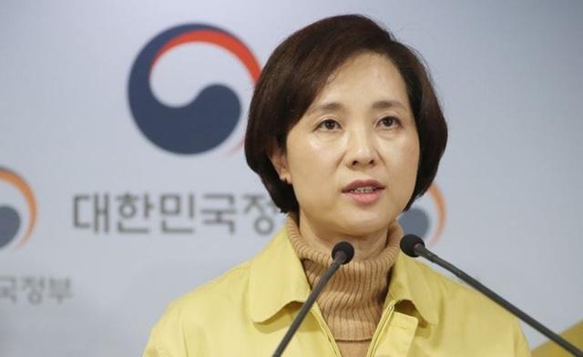 Hàn Quốc hoãn khai giảng kỳ học mới 1 tuần vì Covid-19 - 1